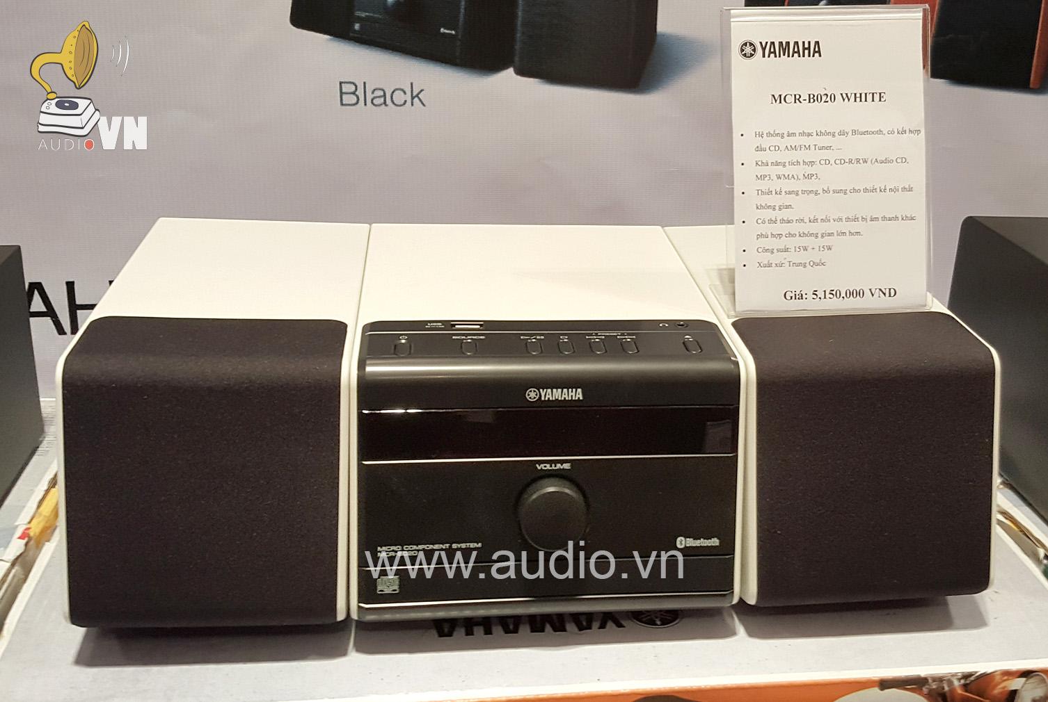 Yamaha MCR-B020 (1)