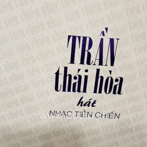 ĐĨA THAN Tình Khúc Tiền Chiến - Trần Thái Hòa (2)